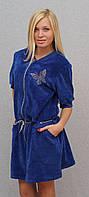 Женское велюровое платье синее, фото 1