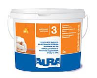 Краска  латексная AURA LUX PRO 3 интерьерная 5л
