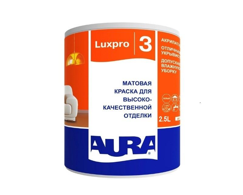 Краска  латексная AURA LUX PRO 3 интерьерная 2,5л