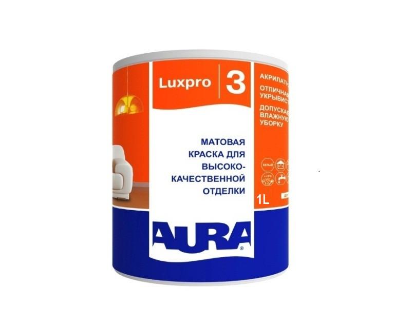 Краска  латексная AURA LUX PRO 3 интерьерная 1л