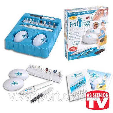 Набор для педикюра Ped Egg + Ped Shaper (18 предметов)