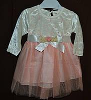 Платье для малышки от 6 мес. до 9 мес.