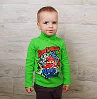 Водолазка детская рубчик для мальчика ( от 1 до 8 лет)разные цвета