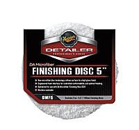 """Meguiar's DMF5 DA Microfiber Finishing Disc 5"""" Микрофибровый финишный диск, 12,7 см - 2 шт."""