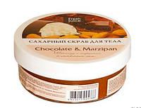 "Elfa  Скраб для тела ""Chocolate and Marzipan"""