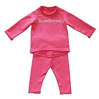 "Дизайнерский Костюм Andriana Kids ""Sunshine"" малиновый 12,24,36 мес"