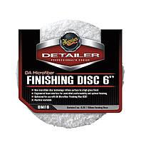 """Meguiar's DMF6 DA Microfiber Finishing Disc 6"""" Микрофибровый финишный диск, 12,7 см - 2 шт."""