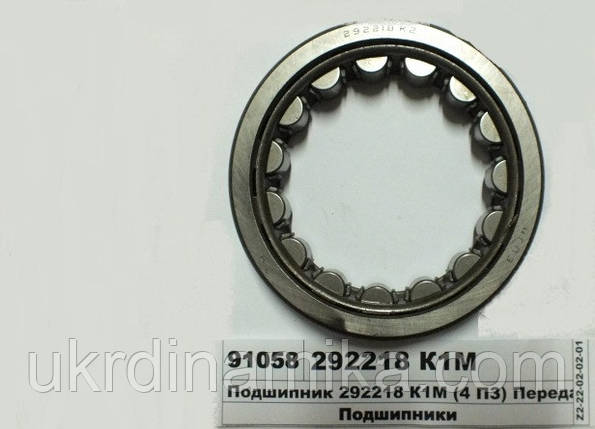 Подшипник роликовый цилиндрический 292218 КМ, фото 2