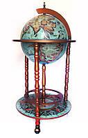 Глобус бар напольный 360 мм на 3х ножках