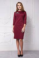 Молодежное платье бордового цвета со стразами