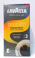 Кофе молотый Lavazza Delicato 500гр. (Италия)