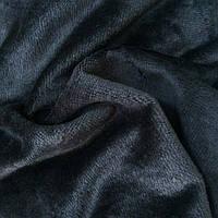 Ткань махра велюровая темно серая