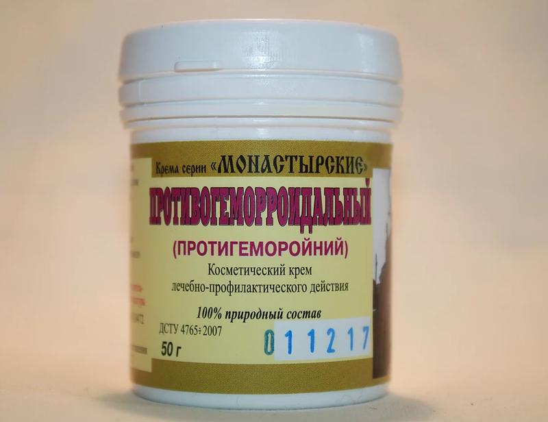 Фитокрем противогеморроидальный 50г.