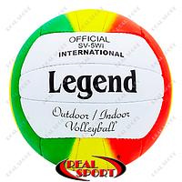 Мяч волейбольный Legend LG5194 (PU, №5, 3 слоя, сшит вручную)