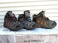 Зимові кросівки sandic 30-35