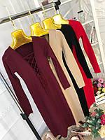 Стильное длинное трикотажное женское платье со шнуровкой на груди