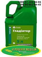 Гербицид Гладиатор (Голтикс) метаметрон 700 г/л