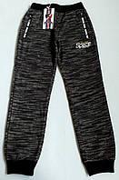 """Теплые спортивные штаны для мальчика (152), """"Active Sports"""" Венгрия"""