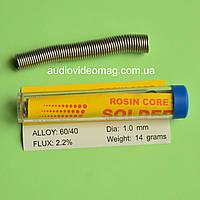 Припой 60/40 с флюсом в колбе, вес 14 грамм, сечение 1 мм