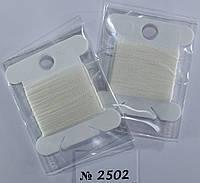 Нить для бисера TYTAN 100 №2502. Белый (молочный) 30 метров