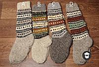 Высокие шерстяные гольфы, вязаные носки