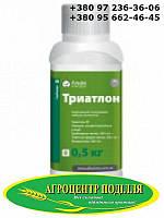 Гербицид Триатлон (Гербицид Прима+Гранстар+ Хармони)