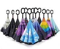Зонт наоборот UpBrella ветрозащитный. 32 Цвета
