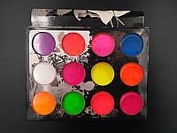 Цветной пигмент для дизайна ногтей 12 шт разные цвета