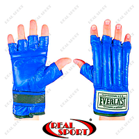 Шингарты Everlast VL-01044-B  кожаные (р-р S-XL, синий)