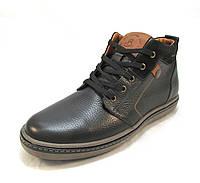 Ботинки  мужские  с мехом BASTION кожаные черные (р.41,42,43,44,45)