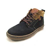 Ботинки  мужские  с мехом BASTION кожаные синие (р.42,43,44)