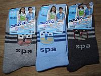 Детские носочки для мальчиков оптом, Aura.via, 24/27-32/35 рр.,  № GV609, фото 1