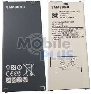 Аккумулятор Samsung SM-A710 Galaxy A7, EB-BA710ABE, 3300mAh, original (PN:GH43-04566B)