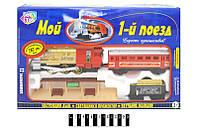"""Настольная игра """"железная дорога"""" 0609, с дымом, музыкальным и световым эффектом, в коробке: 49х29х8 см"""