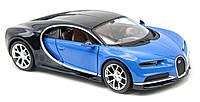 Автомодель Maisto Bugatti Chiron Синий металлик 1:24 (31514 met. blue)