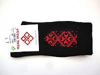 Носки мужские черные с украинской вышивкой