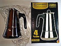 Гейзерная кофеварка EDENBERG EB-1805 (на 4 чашки)
