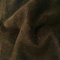 Ткань махра велюровая темно коричневая
