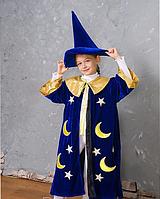 """Детский карнавальный костюм """"Звездочет"""", фото 1"""