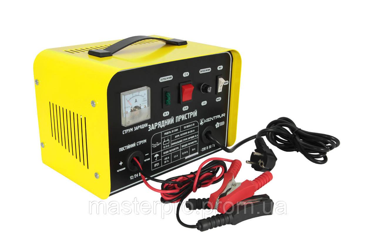 Зарядное устройство ЗП-250Н