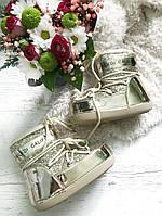Луноходы EMILEDI CALIFORNIA Women's Snow Boots Cream
