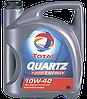 Масло моторное полусинтетическое TOTAL QUARTZ 7000 ENERGY 10W40 (5L)