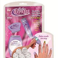 Маникюрный набор для узоров Салон Экспресс,Salon Express Nail Art Stamping Ki,  стемпинг