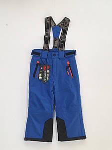 Лыжные штаны на мальчика Just Play размер 92/98-116/122