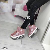 Модные угги луноходы битое стекло Рink Новинка 2017, угги луноходы на платформе