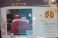 """Комплект постельного белья """"Yifeng"""",160*200см"""