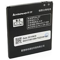 Аккумуляторная батарея EXTRADIGITAL Lenovo BL197 (2000 mAh) (BML6363)