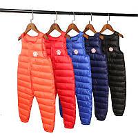 Детские штаны зимние на пуху