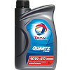 🌟Масло моторное полусинтетическое ™TOTAL QUARTZ 7000 DIESEL 10W40 (1L)