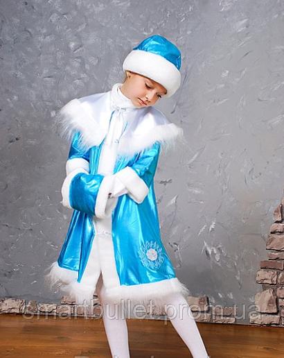 """Детский карнавальный костюм """"Снегурочка"""""""